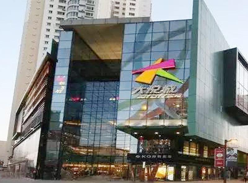 China_JOY CITY(Shenyang)