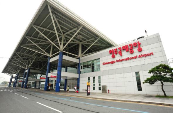 청주국제공항